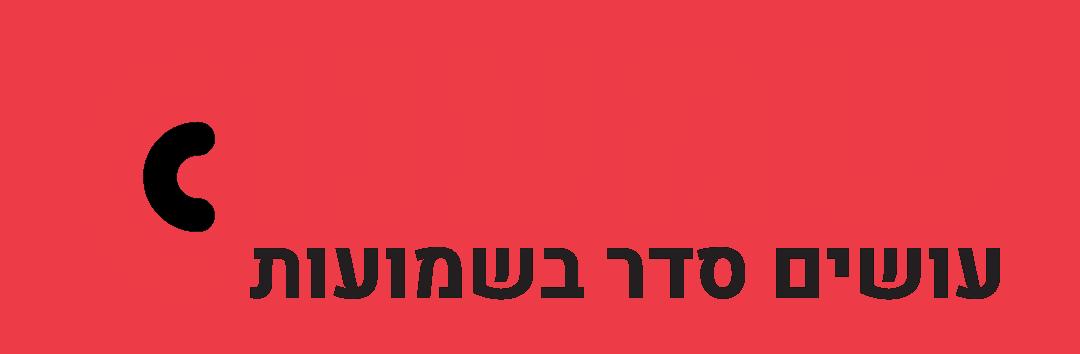 לוגו שמענו