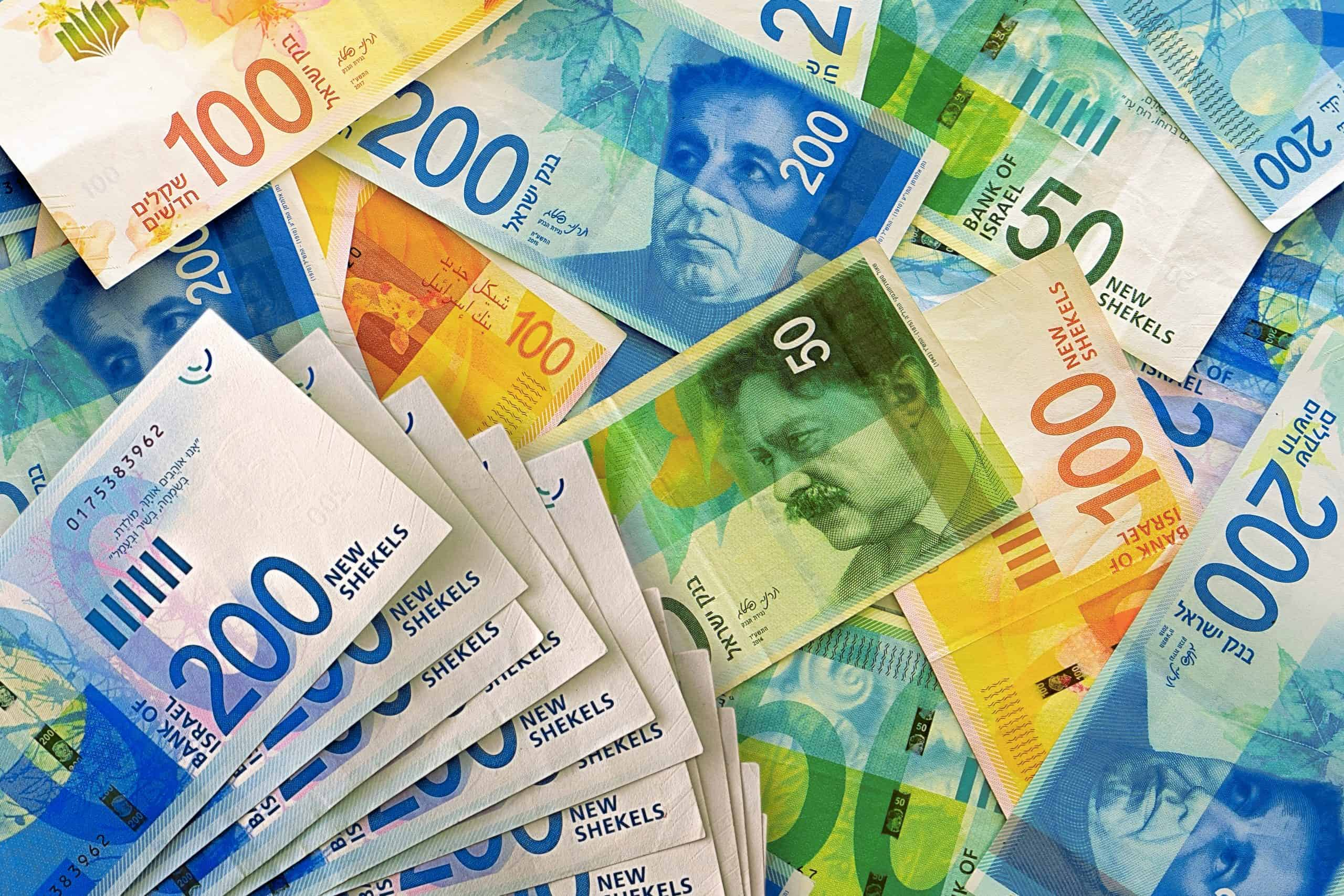 חברות הביטוח וכסף ישראלי
